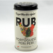 Portuguese Peri Peri RUB