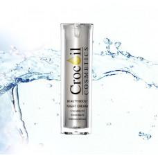 CrocOil 14 Beauty Boost Night Cream, 30 ml.